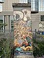 Fragment du mur de Berlin au Parc Leopold, Bruxelles (septembre 2019) (2).jpg