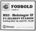 Frederiksborg Amts Avis - 14 June 1980 - Advertisement for SBU Series 1 match Hillerød GIF - Helsingør IF reserves.png