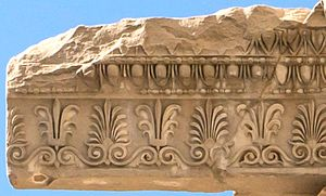 Palmette - Ionic frieze at the Erechtheum, Athens, (421-406 BCE).