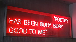 Ron Silliman - Ron Silliman's neon piece From Northern Soul (Bury Neon) on display at Bury Interchange