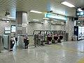 Fukuzumi Station Paid area.jpg