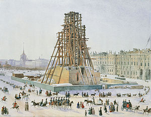 "Alexander Column - ""The Alexander Column in scaffolds"" (1832-1834), by Grigory Gagarin."