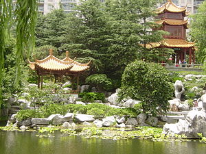 Chinese Garden of Friendship