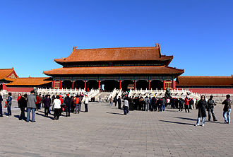 Gate of Supreme Harmony - The Gate of Supreme Harmony today.