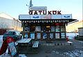 Gatukök Eskilstuna 03.jpg