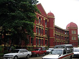 Yangon General Hospital which is the oldest in Yangon
