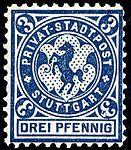 Germany Stuttgart 1890-99 local stamp 3pf - 13 unused.jpg