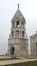 Ghazanchetsots Cathedral bell tower view.jpg