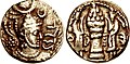 Gold coin of Peroz I, minted in Sindh between 457–458.jpg