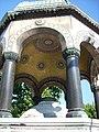Golden mosaic over cistern - panoramio.jpg