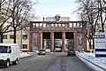 Gorky Automobile Plant in Nizhniy Novgorod (01).jpg