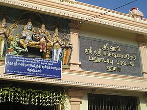 Samadhi of Bodhendra Saraswathi - Tomb of Bodhendra Saraswathi Swamigal