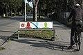 Gröbenzell Mitfahrerbank 799.jpg