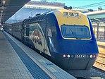 Grafton XPT at Sydney Terminal.jpg