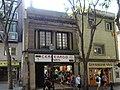Gran de Sant Andreu 229.jpg
