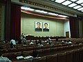 Grand People's Study House 06.JPG