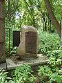 Grob symboliczny Wiktora Altera i Henryka Ehrlicha-Symbolic grave of Wiktor Alter and Henryk Ehrlich.JPG