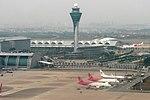Guangzhou Baiyun Airport Control Tower.jpg