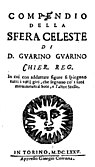 Guarini - Compendio della sfera celeste, 1675 - 874474 F.jpg
