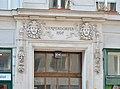 Gumpendorfer Hof, Gumpendorfer Straße 106, Vienna.jpg