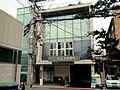 Gwangjin Neung-dong Comunity Service Center.JPG