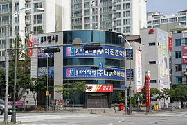 Gwangju Shinchang-dong Post Office (2013).jpg