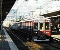 HK-8200series 2009.JPG