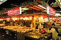 HK 上水 Sheung Shui 石湖墟市政大廈 Shek Wu Hui Municipal Services Building 上水街市 food Market seafood June 2018 IX2 01.jpg