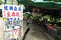 HK 南丫島 Lamma Island 大灣肚 Tai Wan To Village June 2018 IX2 04.jpg