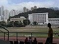 HK 斧山道運動場 Hammer Hill Road Sports Ground view 05 north 佛教孔仙洲紀念中學 school visitors.jpg