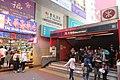 HK 旺角站 Mongkok MTR Station E1 exit n shop 奶路臣街 Nelson Street Feb 2017 IX1.jpg
