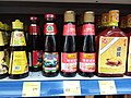 HK 李錦記 Lee Kum Kee Soy Sauce August 2018 SSG U-Select Supermarket goods n Kam Lung.jpg