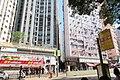 HK 鰂魚涌 Quarry Bay King's Road 新威園 Sunway Gardens shop Wellcome Supermarket Jan 2017 IX1 Tak Lee Building CityBus 606 606A 102 102P.jpg