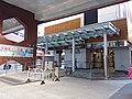 HK ALC 鴨脷洲 Ap Lei Chau 利東邨道 Lei Tung Estate Road 利東站 Lei Tung Estate MTR Station A exit December 2019 SSG 01.jpg
