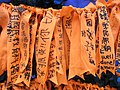 HK Admiralty Tamar Square Ribbon message 019 Orange 9-Sept-2012.JPG