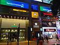 HK CWB 怡和街 Yee Wo Street shop night March 2016 Emperor Watch and Jewellery Centre SCBank Rolex Bonjour.JPG