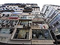 HK CWB 銅鑼灣 Causeway Bay 波斯富街 Percival Street old tang lau facade October 2019 SS2 06.jpg