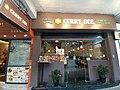 HK CWB 銅鑼灣 Causeway Bay 謝斐道 Jaffe Road near Tower 535 April 2020 SS2 18.jpg