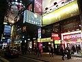 HK CWB Russell Street night Emperor watch shop Jan-2014 Bonjour.JPG