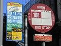 HK CWB Summer KMBus 101 CityBus 5B 11 72A 96 Stop 銅鑼灣道 Tung Lo Wan Road.JPG