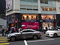 HK Central 59-65 Queen's Road 泛海大廈 Asia Standard Tower shop Topshop clothing Jan-2016 DSC.JPG