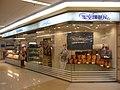 HK Chai Wan Hing Wah Plaza bakery shop Saint Honore Sept-2012.JPG
