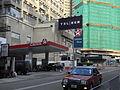 HK Hung Hom 大環道 Tai Wan Road Calex oil station TSL near 聖匠堂 Church.jpg