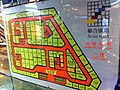 HK Mongkok 聯合廣場 Allied Plaza night mall floorplan sign Oct-2013.JPG