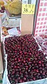HK North Point 佳寶食品超級市場 Kai Bo Food Supermarket Fruit DCF June-2015 Red Cherries n Price sign.jpg