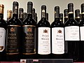 HK SW 上環 Sheung Wan 信德中心 Shun Tak Centre mall shop Marks and Spenser wines February 2020 SS2 02.jpg