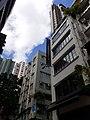 HK SW 上環 Sheung Wan 差館上街 Upper Station Street sky view September 2020 SS2 02.jpg