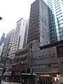 HK SW 上環 Sheung Wan 德輔道中 Des Voeux Road Central 粵海投資大廈 Guangdong Investment Tower HSBC China Merchants Building January 2020 SSG.jpg