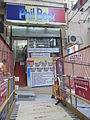 HK Sai Ying Pun 正街 Centre Street Filipino shop evening 2010.jpg