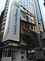 HK Sheung Wan Jervois Street Cleverly Street Holiday Inn Express construction site June-2012.JPG